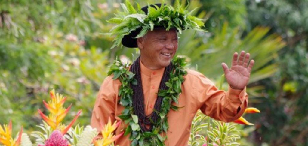 Na Kamehameha Commemorative Pa'u Parade & Ho'olaulea | Maui Resorts
