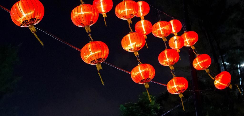 Chinese Moon Festival Lanterns