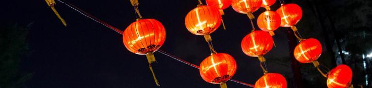 Chinese Moon Festival Lanterns
